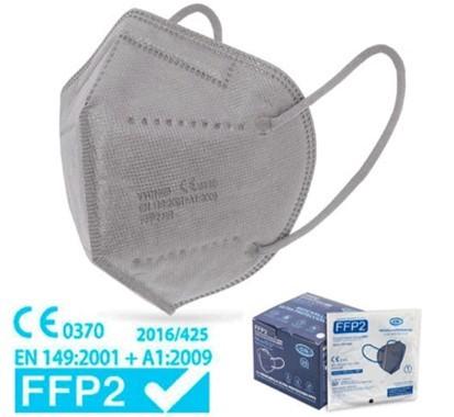 FFP2 MASKE GRAU - EINZELN VERPACKT (25ER BOX)-Copy